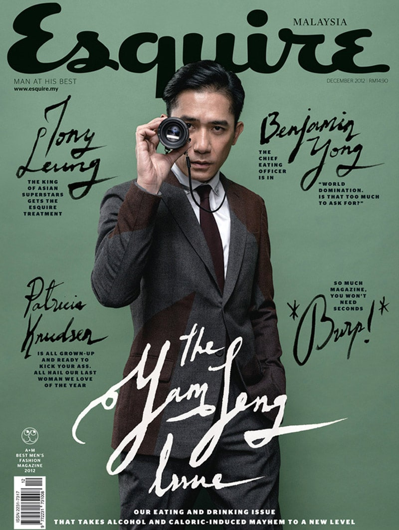 magazine cover design inspiration indesign handwritten fonts esquire