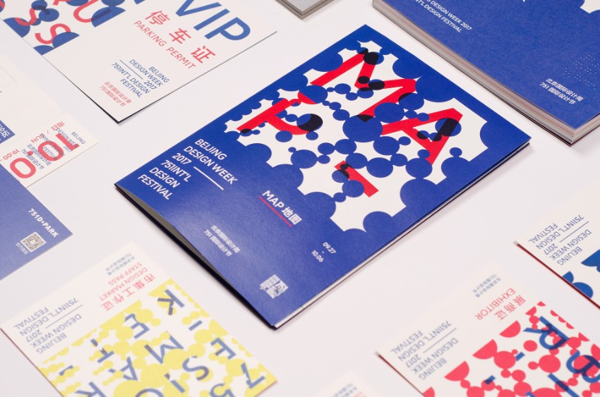 2019 graphic design trends blue